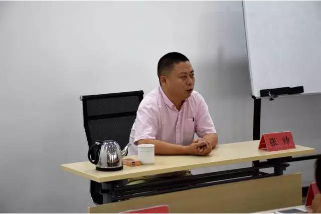 """专访丨张帅:立足私募武林,""""剩者""""前行"""