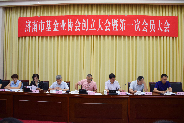 贺金泽霖总裁李明潭当选为济南市基金业协会执行会长